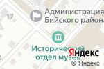 Схема проезда до компании Бийский краеведческий музей им. В.В. Бианки в Бийске