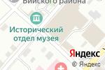 Схема проезда до компании Салон сотовой связи в Бийске