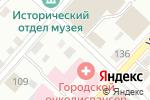 Схема проезда до компании Почтовое отделение №25 в Бийске
