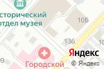 Схема проезда до компании РСТК-Логистик в Бийске