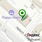 Местоположение компании Ковры на Кирова