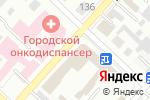 Схема проезда до компании Магазин уцененных товаров в Бийске