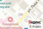 Схема проезда до компании Ольга в Бийске