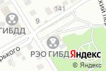 Схема проезда до компании Бийское отделение регистрационно-экзаменационной работы отдела ГИБДД МУ МВД России в Бийске