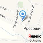 Россошинская поселенческая библиотека на карте Бийска