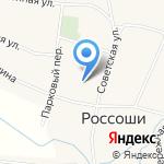 Россошинская основная общеобразовательная школа на карте Бийска