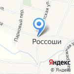 Участковый пункт полиции №8 на карте Бийска