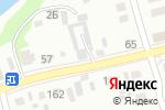 Схема проезда до компании АлтайСтартер в Бийске