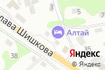 Схема проезда до компании Сувениры Алтая в Бийске
