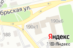 Схема проезда до компании Телефоника в Бийске