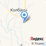 Универсальный магазин №2 на карте Бийска