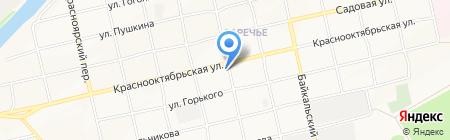Саша на карте Бийска