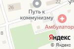 Схема проезда до компании Администрация Никольского сельсовета Советского района в Никольском