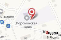 Схема проезда до компании Воронинская средняя общеобразовательная школа в Воронино