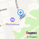 Компания ВНВ на карте Бийска