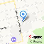 Магазин автозапчастей для иномарок на карте Бийска
