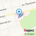 Томоград на карте Бийска