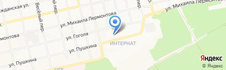 Руслан и Людмила на карте Бийска