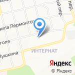 Алтай-лидер на карте Бийска