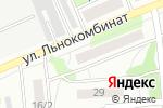 Схема проезда до компании Жемчужина в Бийске