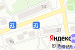Схема проезда до компании Киоск по продаже хлебобулочных изделий в Бийске