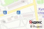 Схема проезда до компании Maximum в Бийске
