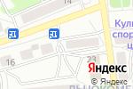 Схема проезда до компании Эконом в Бийске