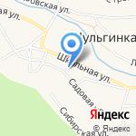 Шульгинская врачебная амбулатория на карте Бийска