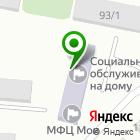 Местоположение компании Алтайская детская школа искусств