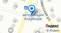 Компания Кафе на карте