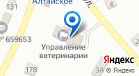 Компания Управление ветеринарии по Алтайскому району на карте