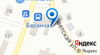 Компания Омуль на карте