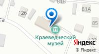 Компания Алтайский районный краеведческий музей на карте