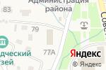 Схема проезда до компании Отдел Управления Федерального казначейства №1 по Алтайскому краю в Алтайском