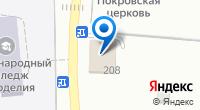 Компания Эл-Март на карте