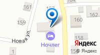 Компания Ночлег на карте