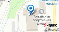 Компания Детско-юношеский центр Алтайского района на карте