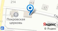 Компания Покровский храм на карте