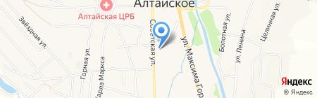 Мир обуви на карте Алтайского