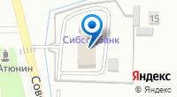 Компания Управление пенсионного фонда РФ в Алтайском районе на карте