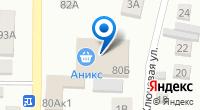 Компания Диксис на карте