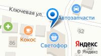 Компания Алвита-Мед на карте