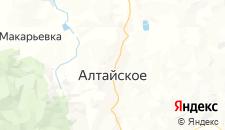 Гостиницы города Алтайское на карте