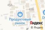 Схема проезда до компании Магазин одежды в Алтайском