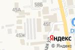 Схема проезда до компании Магазин женской одежды и обуви в Алтайском