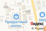Схема проезда до компании Нить Ариадны в Алтайском