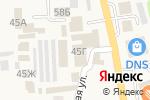 Схема проезда до компании Мастерская по ремонту обуви в Алтайском