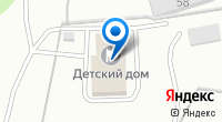 Компания Алтайский детский дом им. В.С. Ершова на карте