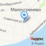 Администрация Малоугреневского сельсовета на карте Бийска