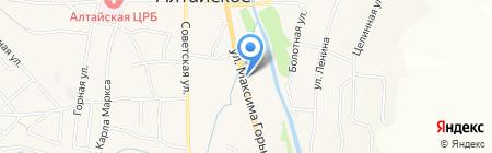 Телемастерская на карте Алтайского